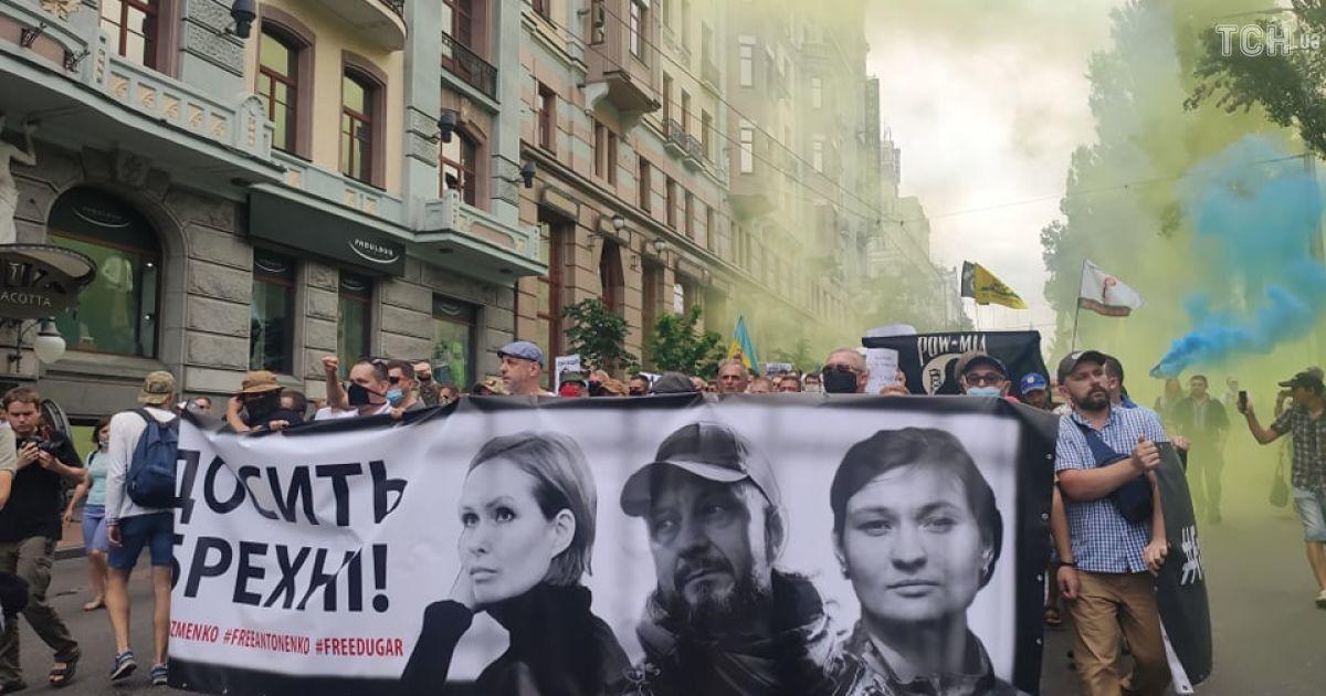 @ Фото Натальи Нагорной/ТСН