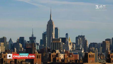 Мій путівник. Нью-Йорк - мандрівка найдорожчим містом світу