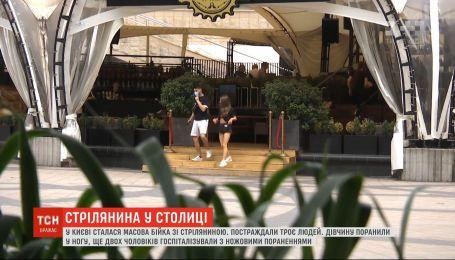 У Києві дві компанії влаштували бійку з холодною та вогнепальною зброєю