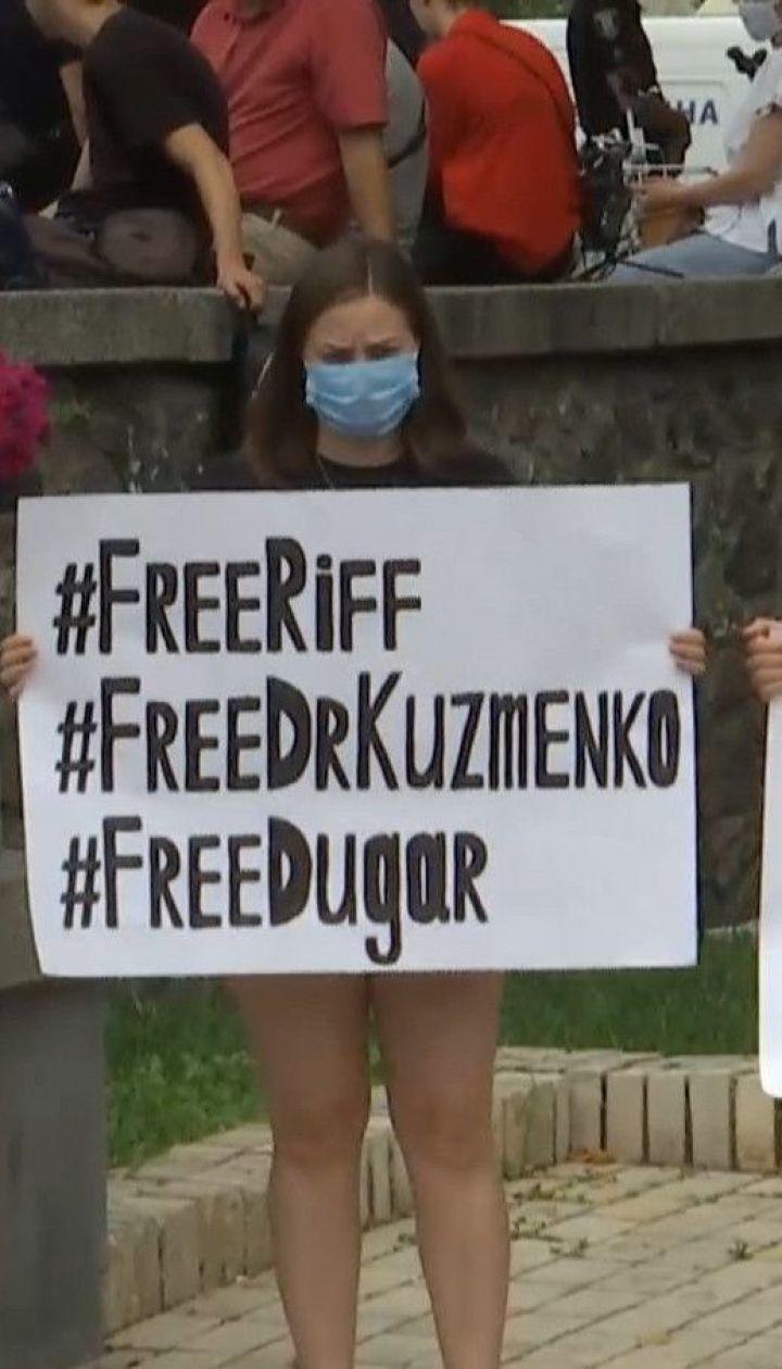 Справа Шеремета: у 20 українських містах відбулися акції на підтримку звинувачених