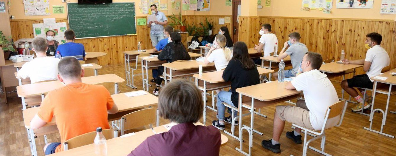 На Буковине зараженный коронавирусом ученик отправил одноклассников на карантин