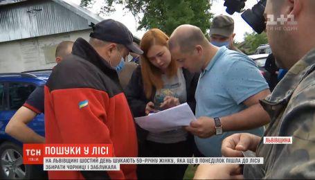 Во Львовской области шестой день ищут женщину, которая ушла за черникой