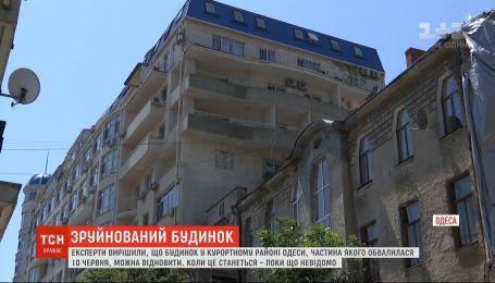 Уцелевшую часть обрушившегося дома в Одессе можно восстановить