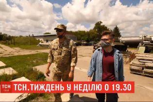 ТСН.Тиждень розповість про ядерний статус України та як він міг урятувати від війни з Росією