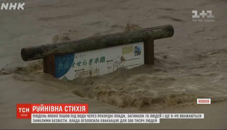 Ливень десятилетия: из-за рекордных осадков юг Японии ушел под воду