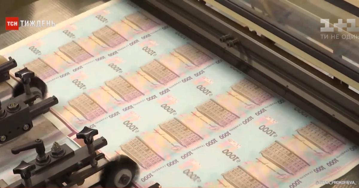 Украинская гривна вошла в пятерку самых недооцененных валют в мире по индексу Биг-Мака