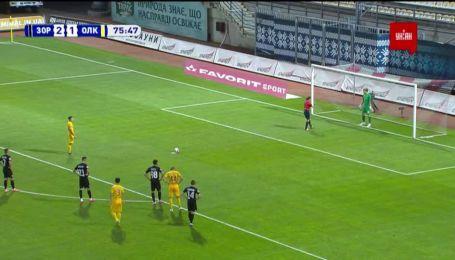 Заря – Александрия - 2:2. Видео гола Третьякова с пенальти
