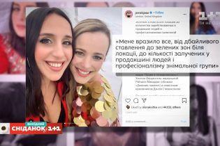 Джамала снялась в фильме о Евровидении