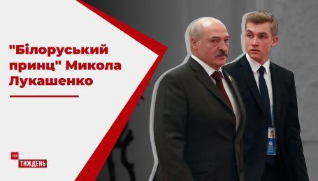 Как президент Лукашенко готовит своего преемника - сына Николая