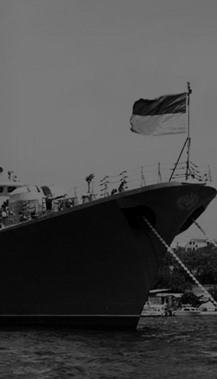 День военно-морских сил: какой нынче в Украине флот
