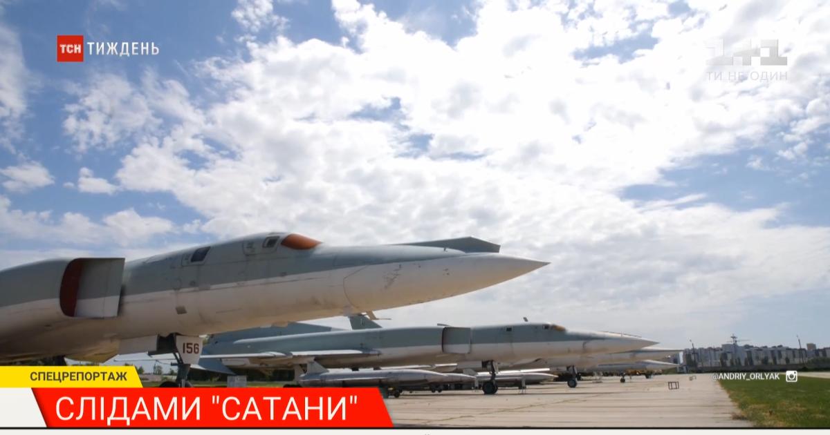 Когда-то третья по величине ядерная армия в мире: как Украина избавилась от ядерного арсенала и что осталось