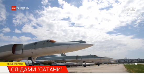 Колись третя за величиною ядерна армія у світі: як Україна позбулась ядерного арсеналу і що лишилося