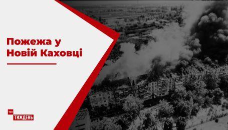 Масштабный пожар в Новой Каховке: горела крыша многоэтажки