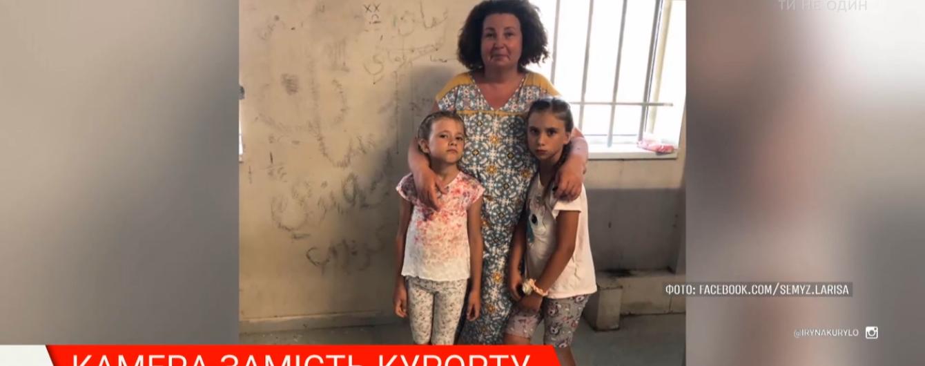 Пасажирибули в паніці: затримані в Афінах українці розповіли про ситуацію