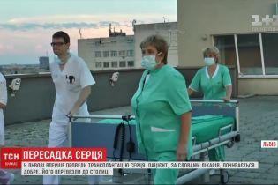 Во Львове впервые провели трансплантацию сердца