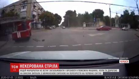 У Черкасах сталася аварія за участі маршрутки і пожежної машини