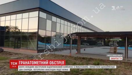 На окраине Мукачева неизвестные из гранатомета обстреляли развлекательный комплекс с аквапарком