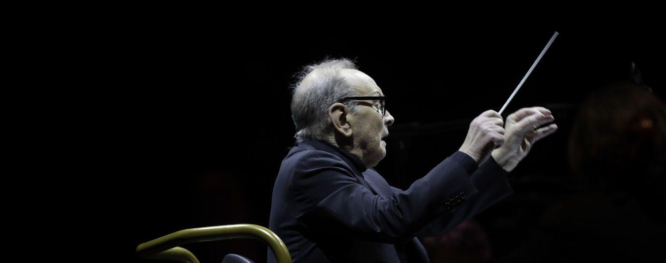 Умер известный итальянский композитор Эннио Морриконе