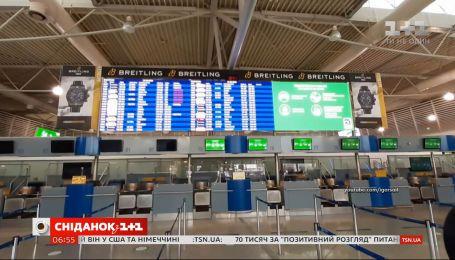 Невдало відпочили: українські туристи застрягли у Греції