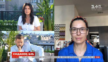 Зґвалтування у Кагарлику: Маша Єфросиніна розповіла, як просувається справа
