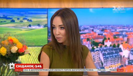 """Екатерина Кухар поделилась ожиданиями от нового сезона """"Танцев со звездами"""""""