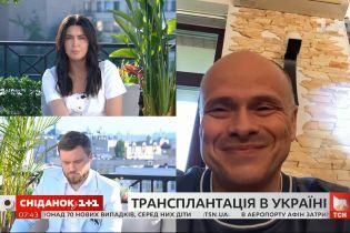 Михаил Радуцкий о положительных изменениях в сфере трансплантации в украинской медицине
