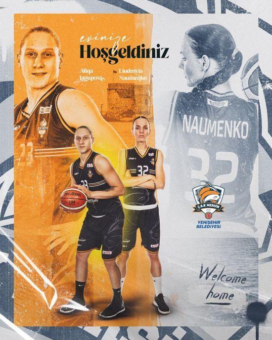 Зраді не бути: баскетболістки збірної України передумали перебиратися в Росію
