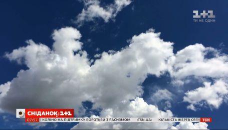 Скільки важать хмари та чому не падають на землю