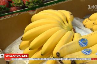 Чому імпортні банани дешевші за вітчизняні яблука