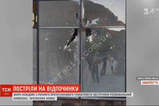 Невідомі з гранатомета обстріляли комплекс відпочинку у Мукачеві