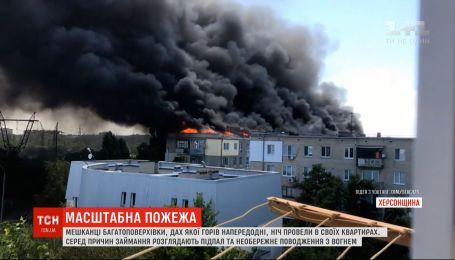 Під згорілим дахом: мешканці будинку, який палав в Новій Каховці, ночували в понівечених помешканнях