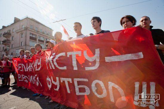 """Футбольний клуб """"Кривбас"""" відродиться: з наступного сезону він може стартувати у Першій лізі"""