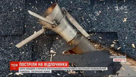 В Мукачево неизвестные обстреляли комплекс отдыха с ручного противотанкового гранатомета