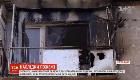 Пожар в Новой Каховке тушили 7 пожарных подразделений - жители подсчитывают убытки
