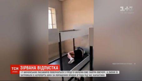 Греція з дохлими тарганами: українські туристи ризикнули полетіти в ЄС і застрягли там
