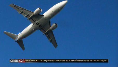 Часть украинцев, задержанных в Греции, сегодня вернутся домой