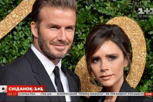 Вікторія та Девід Бекхем відсвяткували річницю весілля