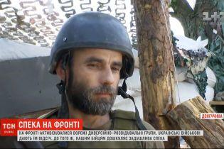 Українським бійцям нелегко бути пильними на фронті через активізацію противника