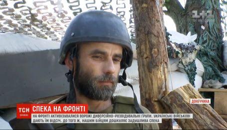 Украинским бойцам нелегко быть бдительными на фронте из-за активизации противника