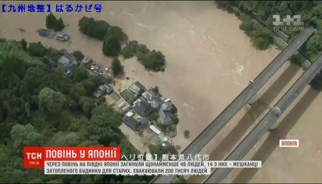 Третій день негоди: через повінь у Японії загинули щонайменше 34 людини