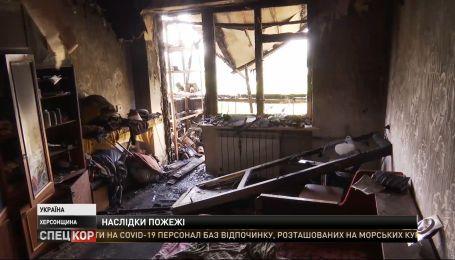 Мешканці погорілого будинку у Новій Каховці ночували під пошкодженим дахом