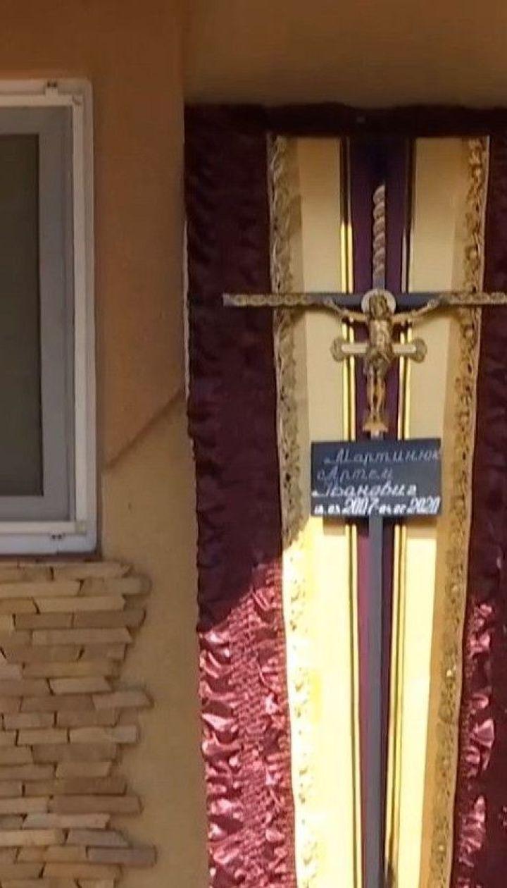 Родные 13-летнего самоубийцы из Житомирской области уверяют, что в семье конфликтов не было