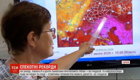 Жаркая погода: какие температурные рекорды почувствовали жители Юга и Востока Украины