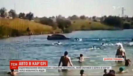 """Полсотни человек на """"днепровских Мальдивах"""" под громкие аплодисменты вытолкали авто из воды"""