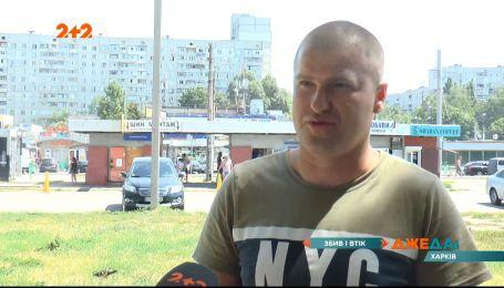В Харкові водій збив дитину та втік з місця аварії