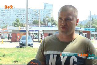 В Харькове водитель сбил ребенка и скрылся с места аварии