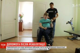 ТСН дізнавалася, як побратими підтримують пораненого ветерана АТО