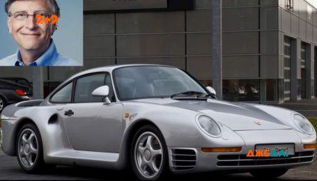 Які автомобілі обирають найбагатші люди світу
