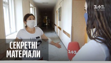 Во Львовской области молния ударила женщину через розетку – Секретные материалы