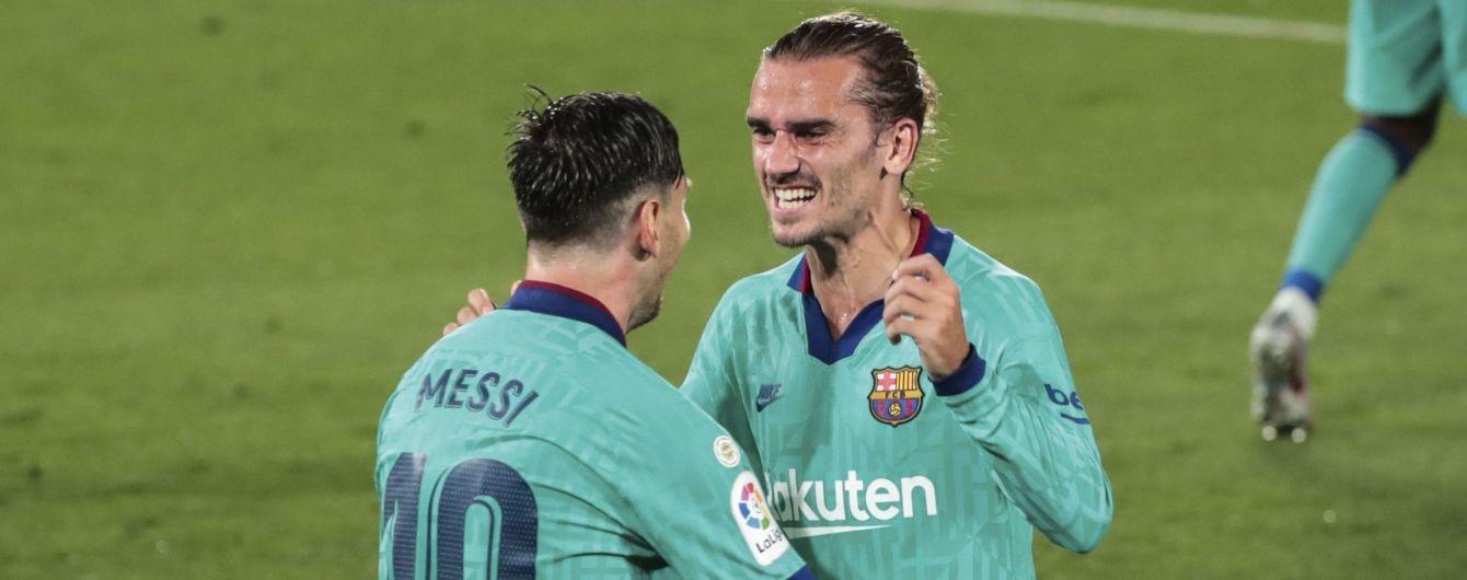 Ла Ліга онлайн: результати матчів 35 туру Чемпіонату Іспанії з футболу